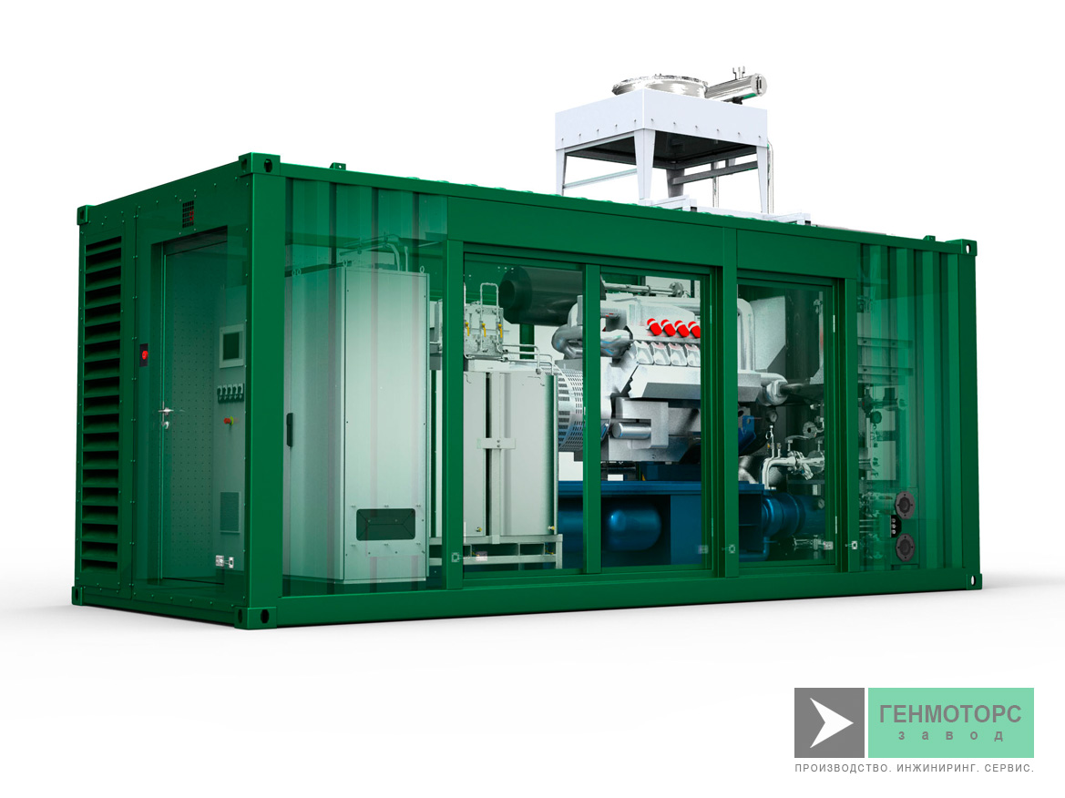 трахают фото контейнеров для газопоршневых генераторов процессе своего экономического